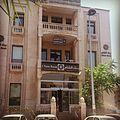بنك الشام الاسلامي.jpg