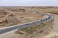 عملیات امداد رسانی وسیع به مناطق زلزله زده استان کرمانشاه در حوالی سر پل ذهاب و قصر شیرین 23.jpg