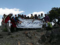 گروه کوهنوردی مهرگان.JPG