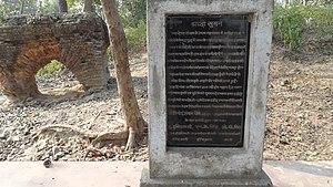 Basti district - Raja Zalim Singh Smarak Sthal, Amorha, Basti, Uttar Pradesh (राजा ज़ालिम सिंह स्मारक स्थल, अमोढ़ा, बस्ती उ0प्र0)