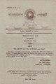 বাংলাদেশ গেজেট, অতিরিক্ত, জানুয়ারি ১, ১৯৯৭.pdf