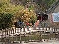 东观音洞 - East Guanyin Cave - 2012.04 - panoramio.jpg