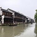 乌镇西栅 - panoramio (4).jpg