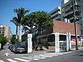 兆豐國際商業銀行天母分行 20080724.jpg