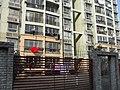 南京大明路 - panoramio (21).jpg