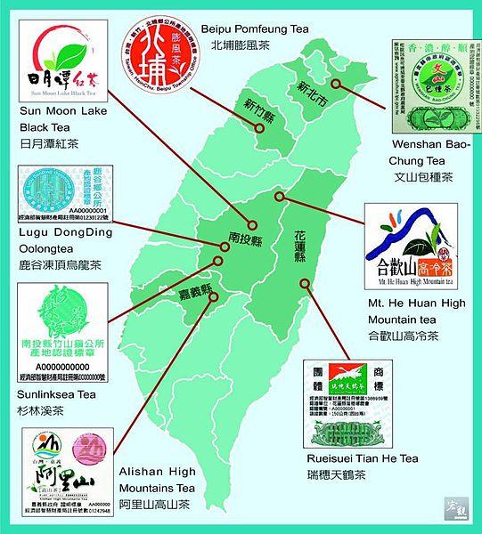 File:台灣茶葉政府認證標章.jpg