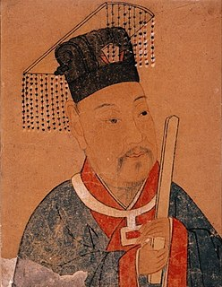 Shi Miyuan