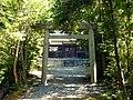 大淀町大岩 大岩神社 Ōiwa-jinja 2011.7.10 - panoramio.jpg
