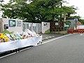 大阪北部地震 茨木市で災害ボランティア(2018年6月26日・27日) (43011741232).jpg