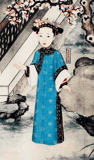 Gurun Princess Shou'an - Image: 寿安固伦公主