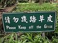 松德公園旁景觀 - panoramio - Tianmu peter (45).jpg