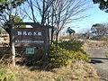 板倉町の水場景観2.JPG