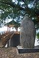 江边石刻 - panoramio.jpg