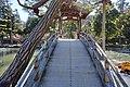 無際橋を渡る - panoramio (1).jpg