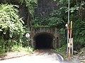 羽山第一隧道 - panoramio.jpg