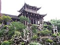 胡雪岩故居4 - panoramio.jpg