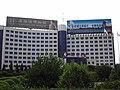 航空大酒店 - panoramio.jpg