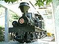 阿里山森林鐵路16號蒸氣機車.jpg