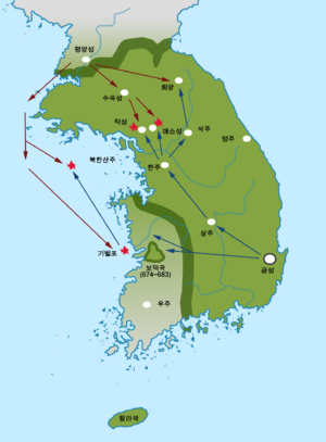 Silla–Tang War - Map of the Silla-Tang War (in Korean), with final northern border of Silla marked in dotted black line. Red lines indicate Silla attack routes; blue lines indicate Tang attack routes; explosion marks/stars indicate battles. Historically accurate place names are given.