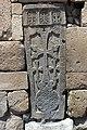 -Սոթք, Սուրբ Աստվածածին եկեղեցու ագուցված խաչքարերից 10.jpg