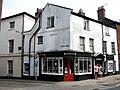 -2018-07-06 Bookshop, St Giles Street, Norwich, Norfolk.jpg
