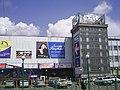 02 Иркутск. На Байкальском проспекте.jpg