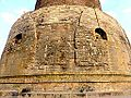 030 Stupa Decoration, Sarnath (9237135313).jpg