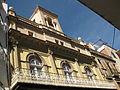 070 Casa Robert (Hotel de la Renaixença), c. Illa de Cuba 13.jpg