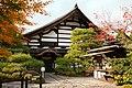 091128 Konchiin Nanzenji Kyoto Japan02s3.jpg