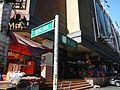 09591jfRoads Rizal Avenue Santa Cruz Schools Churches Landmarksfvf 11.JPG