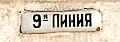 09 Line Title.jpg