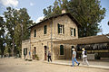 1תחנת רכבת העמק בכפר יהושע.jpg
