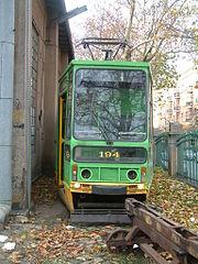 105N Poznań remont