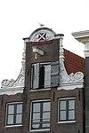 1186 amsterdam, geldersekade 96 detail1