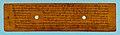 11th 12th century Mananakhyaprakaran, minor Advaita Vedanta manuscript Hindu monastery, Sanskrit language, Malayalam script - 1.jpg