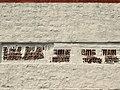 11th century Panchalingeshwara temples group, Kalyani Chalukya, Sedam Karnataka India - 88.jpg