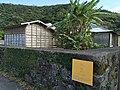 129加計呂麻島リリーの家.jpg