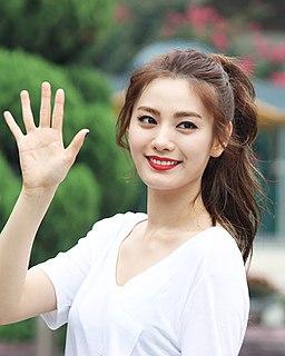 Nana (entertainer) South Korean singer and actrress