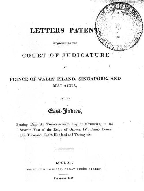 Hukum Singapura Wikiwand