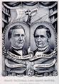 1876DemocraticPoster.png