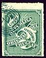 1877 Uruguay 5C Mi38.jpg