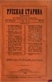 1882, Russkaya starina, Vol 35. №7-9.pdf