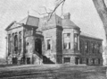 1891 Watertown public library Massachusetts.png