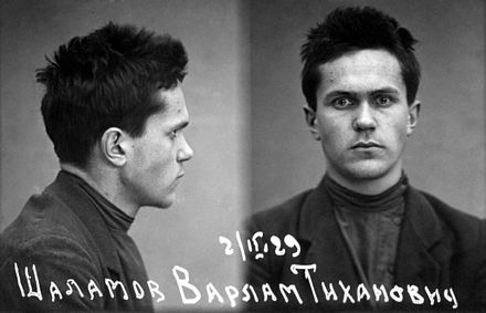 Varlam Shalamov after first arrest, 1929 1929-ShalamovV.jpg