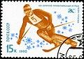 1980. XIII Зимние Олимпийские игры. Слалом.jpg