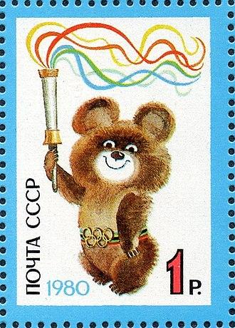 Misha - Misha on a 1980 Soviet stamp