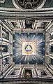 19850710050NR Möhra (Moorgrund) Lutherkirche Tonnendecke.jpg