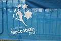 19th Maccabiah sign.jpg