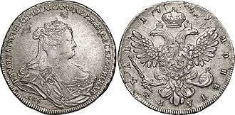 Anna of Russia - Coinage of Anna of Russia