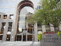 2000 avenue McGill College 05.jpg